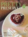 PRETTY PRESERVED VOL.39(2014秋号)[本/雑誌] / 草土出版