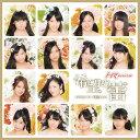 CD - 希望の蕾 [CD+DVD/TYPE-A][CD] / HR