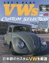 LET'S PLAY VWs 46 (NEKO MOOK 2169 空冷VWライフスタイル・マガジン)[本/雑誌] / ネコ・パブリッシング