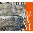 艺人名: A - JAZZ ME NY[CD] / akiko