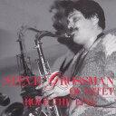 艺人名: S - ホールド・ザ・ライン [初回限定生産][CD] / スティーヴ・グロスマン・カルテット