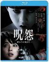 呪怨 -終わりの始まり-[Blu-ray] / 邦画