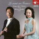 作曲家名: Ta行 - 〜フランスの風〜[CD] / 高野茂之(Fl)、岡田美和(Pf)