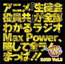 DJCDб╓└╕┼╠▓ё╠Є░ў╢жб╫Max Power Vol.3[CD] / еще╕екCD
