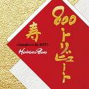 MONGOL800 トリビュートアルバム「800TRIBUTE -champloo is the BEST -」 CD / オムニバス