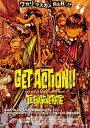 GET ACTION!! [通常版][DVD] / 邦画