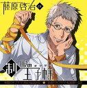 白衣のオジサマ・松本悠一 (53)[CD] / ドラマCD