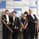 Composer: Ta Line - スリー・シティーズ組曲[CD] / 東京メトロポリタン・トロンボーン・カルテット