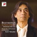 Composer: Ka Line - ベートーヴェン: 交響曲第2番&第4番[CD] / ケント・ナガノ (指揮)/モントリオール交響楽団
