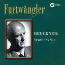 ブルックナー: 交響曲第8番[SACD] / ヴィルヘルム・フルトヴェングラー (指揮)