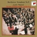 Composer: Ra Line - ベートーヴェン: 交響曲第5番「運命」&序曲「レオノーレ」第3番、シューベルト: 交響曲第8番「未完成」[CD] / ロリン・マゼール
