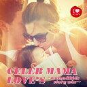 Artist Name: V - CELEB MAMA LOVE'S〜mama&kids story mix〜[CD] / V.A.