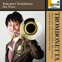 Composer: Ya Line - トロンボネッタ[CD] / 吉川武典 (トロンボーン)