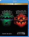 バットマン フォーエバー/バットマン&ロビン Mr.フリーズの逆襲 [初回限定生産/廉価版][Blu-ray] / 洋画