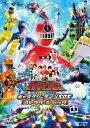 烈車戦隊トッキュウジャー THE MOVIE ギャラクシーラインSOS コレクターズパック[DVD] / 特撮