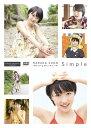 Simple[DVD] / 工藤遥