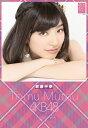 AKB482015卓上カレンダー武藤十夢[2015年カレンダー][グッズ]/武藤十夢