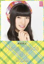 AKB48 2015 卓上カレンダー 岡田奈々 [2015年カレンダー][グッズ] / 岡田奈々