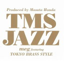 艺人名: M - トムスJAZZ[CD] / meg feat.東京ブラススタイル