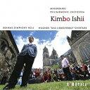 作曲家名: Ka行 - ブラームス: 交響曲第4番[CD] / キンボー・イシイ(指揮)/マクデブルク・フィルハーモニー管弦楽団