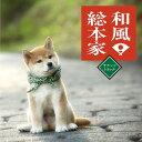 和風総本家サウンドトラック[CD] / TVサントラ