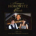 作曲家名: A行 - Homage to HOROWITZ on 4Hands[CD] / 伊賀あゆみ、山口雅敏