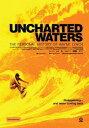 未知の水域[DVD] / ドキュメンタリー