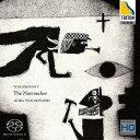 チャイコフスキー: バレエ音楽「くるみ割り人形」全曲(ピアノ独奏版/チャイコフスキー編) [HQ-Hybrid CD][SACD] / 若林顕(ピアノ)
