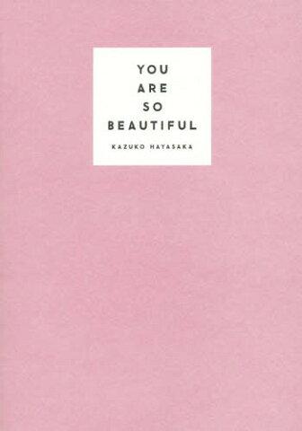 YOU ARE SO BEAUTIFUL 最高の私に出会う7日間[本/雑誌] / 早坂香須子/著