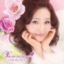 艺人名: C - You are not alone[CD] / CHIIKAKO ROSY