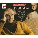 Composer: Ra Line - モーツァルト: 後期交響曲集: 第35番「ハフナー」〜第41番「ジュピター」[CD] / ラファエル・クーベリック