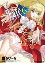 Fate/EXTRA フェイト/エクストラ 6 (角川コミックス・エース)[本/雑誌] (コミックス) / ろび〜な/漫画 TYPE-MOON/原作 マーベラス/原作