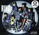 RING 【グランクラス盤】[DVD付初回限定盤][CD] / 超特急