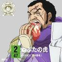 ワンピース ニッポン縦断! 47クルーズCD at 青森 ねぶたの虎[CD] / イッショウ [藤虎] (沢木郁也)