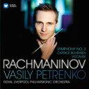 Composer: Wa Line - ラフマニノフ: 交響曲第3番、ヴォカリーズ他[SACD] / ワシリー・ペトレンコ (指揮)
