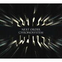 Artist Name: N - CHRONOSYSTEM[CD] / NEXT ORDER