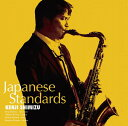 艺人名: K - Japanese Standards[CD] / 清水賢二