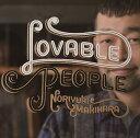 Lovable People [通常盤][CD] / 槇原敬之