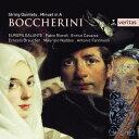 作曲家名: A行 - ボッケリーニ: 弦楽五重奏曲集[CD] / エウローパ・ガランテ