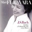 作曲家名: Ha行 - J.S.バッハ: 無伴奏チェロ組曲 (全6曲)[CD] / 藤原真理