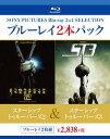 スターシップ・トゥルーパーズ2 / スターシップ・トゥルーパーズ3[Blu-ray] / 洋画