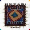 藝人名: U - フライング・カーペット[CD] / ウルフ・アンデルソン