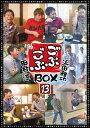 ごぶごぶBOX 13[DVD] / バラエティ (浜田雅功、田村淳