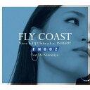 艺人名: F - Flight Number 002[CD] / フライ・コースト feat.アイ・ニノミヤ