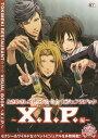 ときめきレストラン☆☆☆ビジュアルブック X.I.P.編[本/雑誌] (単行本・ムック) / コーエーテクモゲームス