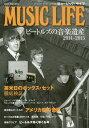 MUSIC LIFE ビートルズの音楽遺産 2014-2015 (SHINKO MUSIC MOOK)[本/雑誌] / シンコーミュージック