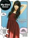 """別冊CD&DLでーた My Girl """"Kawaiian TV"""" SPECIAL EDITION 【表紙】 白間美瑠 (NMB48) (エンターブレインムック)[本/雑誌] / KADOKAWA"""
