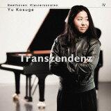 ベートーヴェン: ピアノ?ソナタ集第4巻「超越」[SACD] / 小菅優