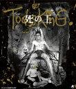 死の王[Blu-ray] / 洋画