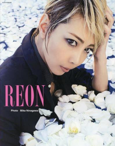 REON 柚希礼音写真集 (タカラヅカMOOK)[本/雑誌] / MikaNinagawa/〔撮影〕